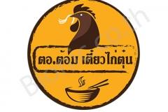 Logo-port144