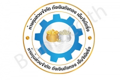 Logo-port147