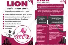 Label_lion