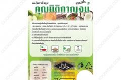 Label_pongvin_new