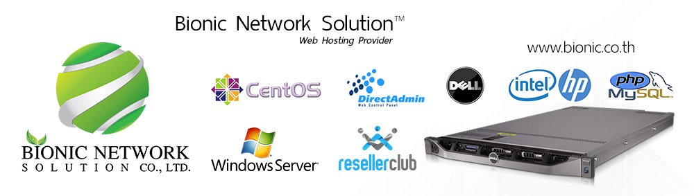 dedicated server Dedicated Server bionic hosting partner 1